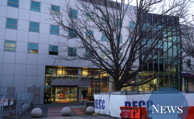The CBE building